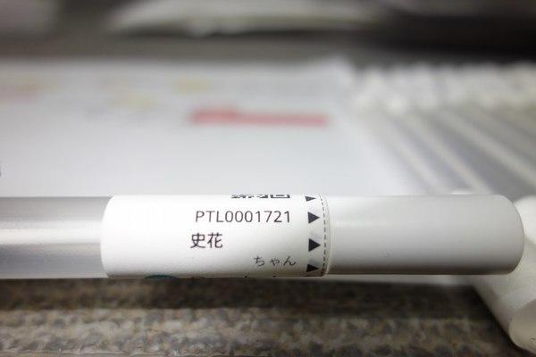 犬舎繁殖犬の遺伝子検査実施(引退犬含む)